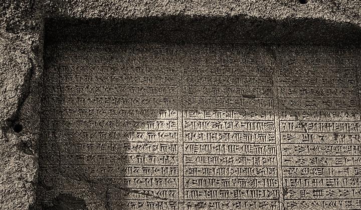 когда появились календари, календарный отсчет времени, когда начался календарный отсчет времени, когда появились первые календари
