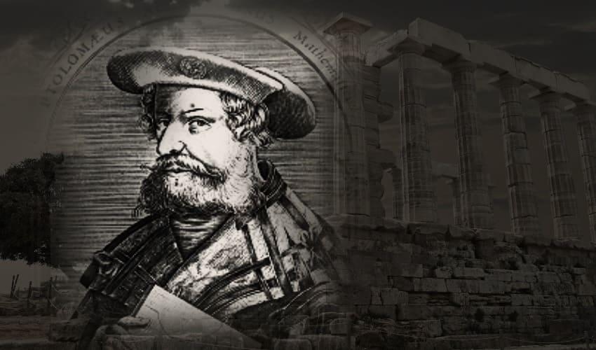 Великий астроном Клавдий Птолемей