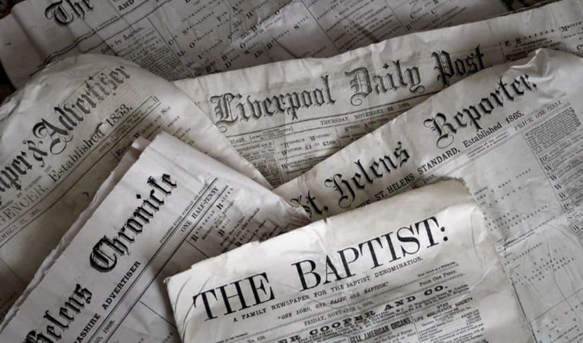 как делают газеты, как печатают газеты, газеты, газета