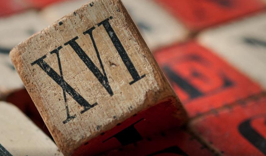 Что такое римские цифры?