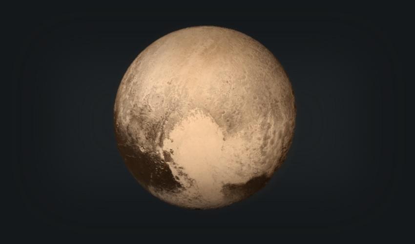Малая планета Плутон