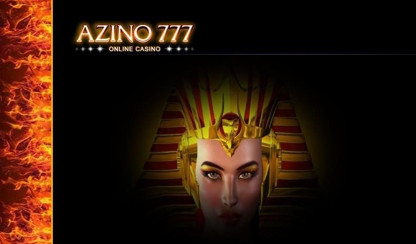 Игорное заведение «Азино 777»: кому вход воспрещен?