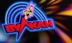 Казино «Вулкан»: венец эволюции игорного бизнеса