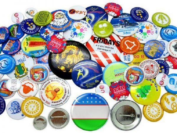 Изготовление нагрудных значков, медалей и бейджиков