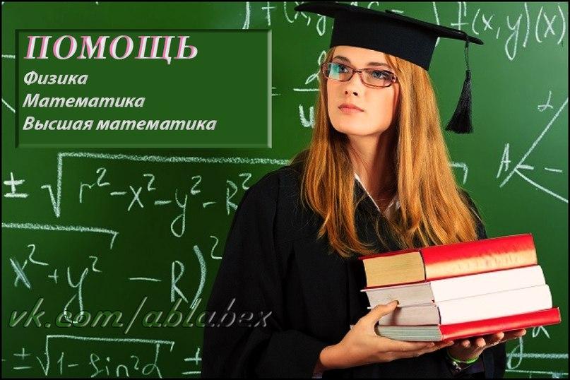 Учебные стратегии для грамотности от Людмилы Фирмаль для школы и университета